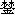 badaz.jpg (5262字节)