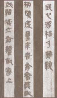 qinli.jpg (8367字节)