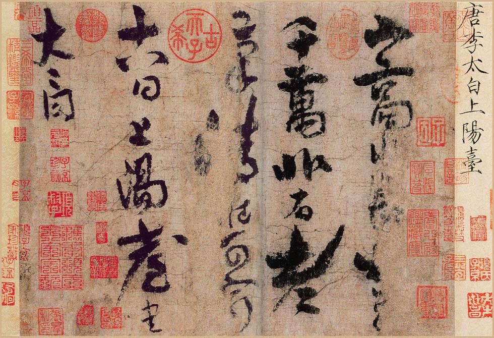 2011年03月08日 - 奔七客 - .心中块垒已化无 眼前浮云也写意