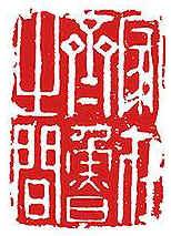 250.jpg (13127 字节)