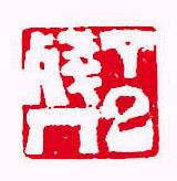 gfh3.jpg (26287 字节)