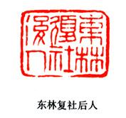 05.jpg (16609 字节)