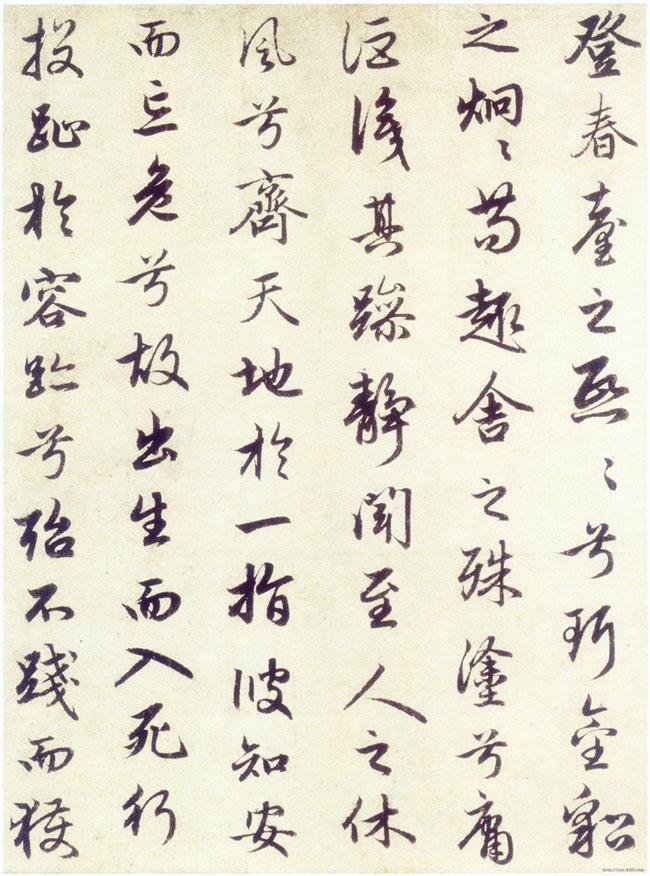 元代赵孟頫《秋兴赋》全本(上海博物馆藏) - 孙树民 - 孙树民的博客
