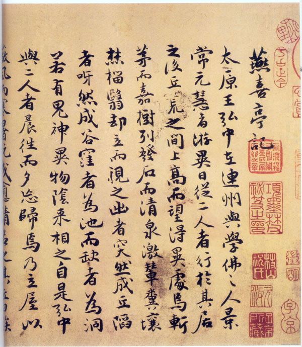 厘米尺_祝允明-明代书法-书法空间——永不落幕的书法博物馆